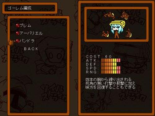ソイルストライク Game Screen Shot4