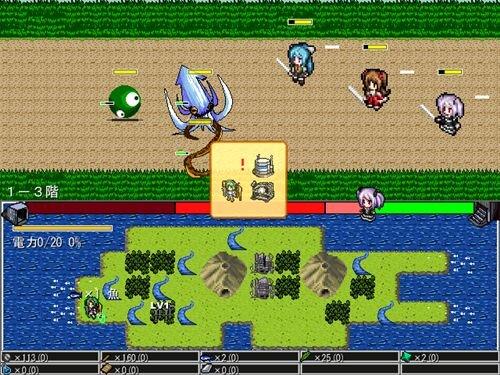 とつげき!ダンジョン Game Screen Shot1
