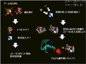 とつげき!ダンジョン Game Screen Shot3