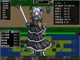 とつげき!ダンジョン Game Screen Shot4