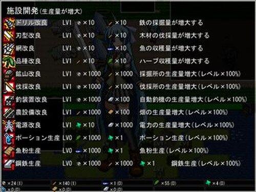 とつげき!ダンジョン Game Screen Shot5