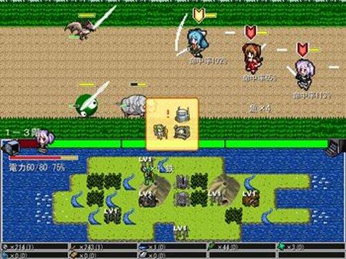 とつげき!ダンジョン Game Screen Shots