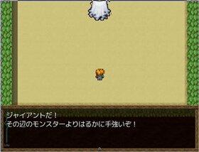 ジャイアントチェイサー シチュエーションズ Game Screen Shot3
