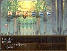 ジャイアントチェイサー シチュエーションズ Game Screen Shot4