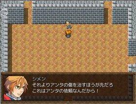 ジャイアントチェイサー シチュエーションズ Game Screen Shot5