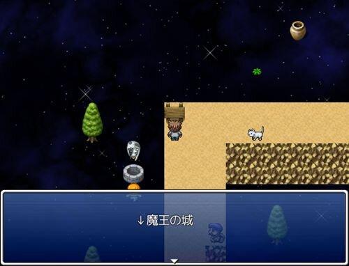 アトミック Game Screen Shot1