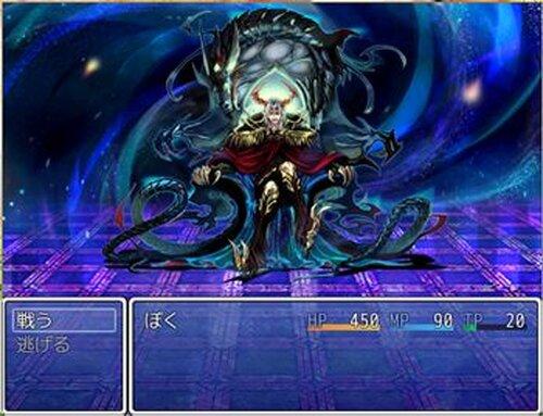 アトミック Game Screen Shot4