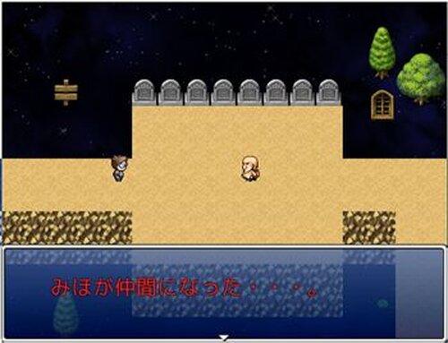 アトミック Game Screen Shots