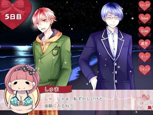 恋してマシュマロ Game Screen Shot1