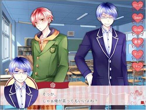 恋してマシュマロ Game Screen Shot2