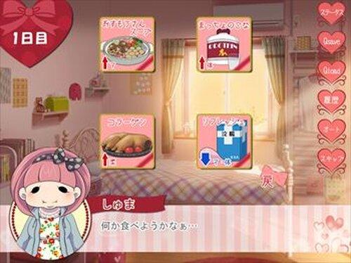 恋してマシュマロ Game Screen Shot4