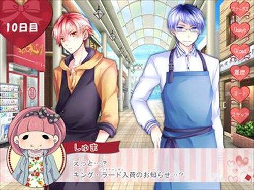 恋してマシュマロ Game Screen Shots