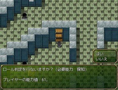 都市伝説の街 Game Screen Shot2