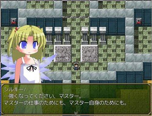 都市伝説の街 Game Screen Shots
