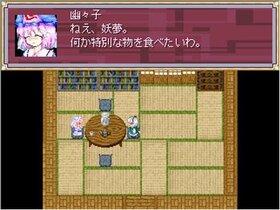 東方刀幻郷 Game Screen Shot2
