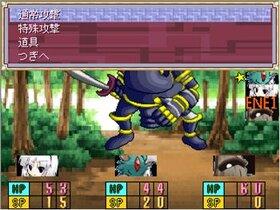 東方刀幻郷 Game Screen Shot3