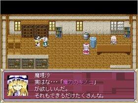 東方刀幻郷 Game Screen Shot4