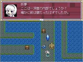 東方刀幻郷 Game Screen Shot5