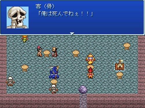 ゴミ箱アドベン茶 Game Screen Shot1