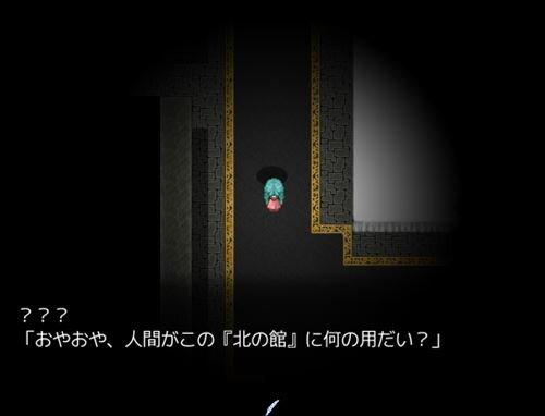 描き変える記憶 Game Screen Shot1