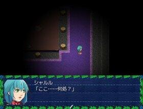 描き変える記憶 Game Screen Shot2