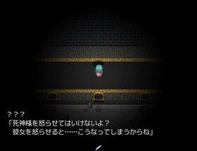 描き変える記憶 Game Screen Shot4