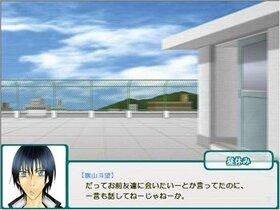 居候。リメイク版 Game Screen Shot3