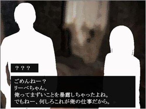 君に捧げる化学のソラゴト ~周期表 語呂合わせ編~ Game Screen Shot4