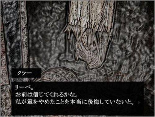 君に捧げる化学のソラゴト ~周期表 語呂合わせ編~ Game Screen Shot5