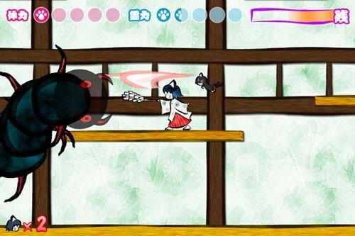 猫巫女物ノ怪退治戯~ねこみこもののけたいじのぎ~ Game Screen Shot1