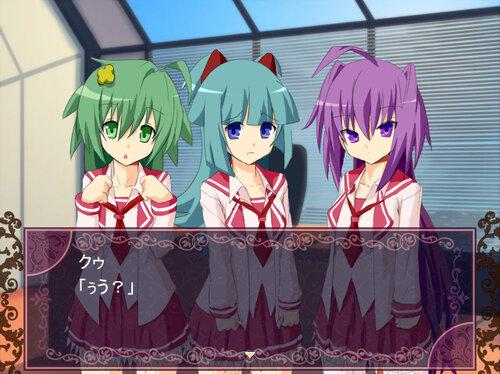 呪い仕掛けな女神たち【第一幕】 ~ 2ndVerginStyle2013 ~ Game Screen Shot2