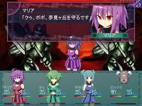 呪い仕掛けな女神たち【第一幕】 ~ 2ndVerginStyle2013 ~ Game Screen Shot4