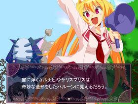 呪い仕掛けな女神たち【第一幕】 ~ 2ndVerginStyle2013 ~ Game Screen Shot5