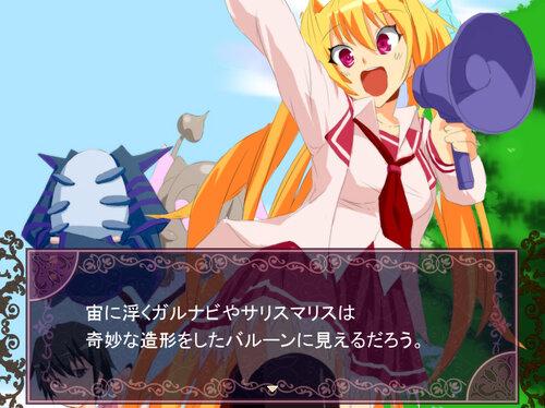 呪い仕掛けな女神たち【第一幕】3rd VerginStyle 2019 Game Screen Shot5