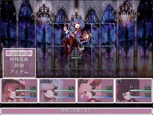 Reincarnation Game Screen Shot2