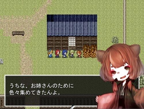 Reincarnation Game Screen Shot3