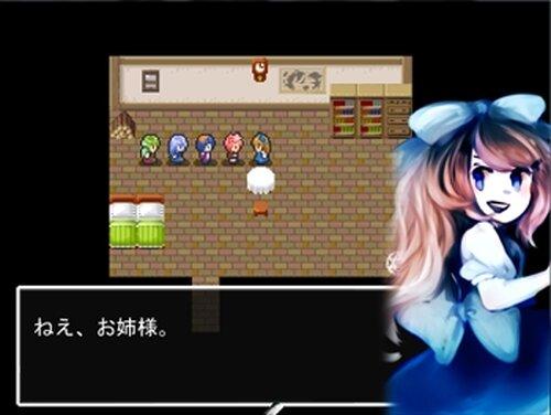 Reincarnation Game Screen Shot4