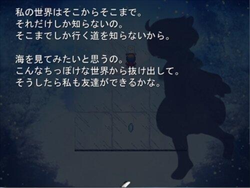 Reincarnation Game Screen Shot5