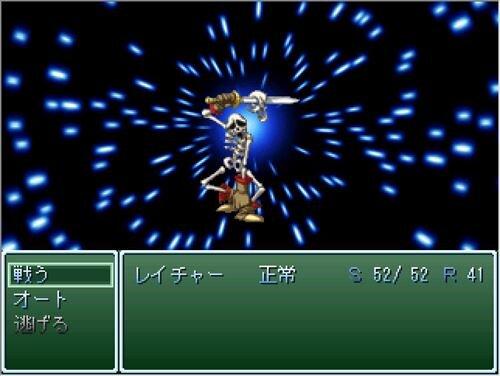 育成バトルRPG ラインクライフクエスト Game Screen Shot1