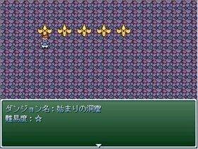育成バトルRPG ラインクライフクエスト Game Screen Shot2