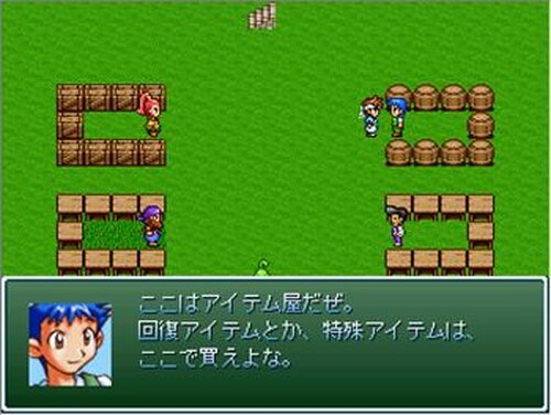 育成バトルRPG ラインクライフクエスト Game Screen Shot3