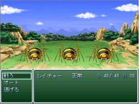 育成バトルRPG ラインクライフクエスト Game Screen Shot4