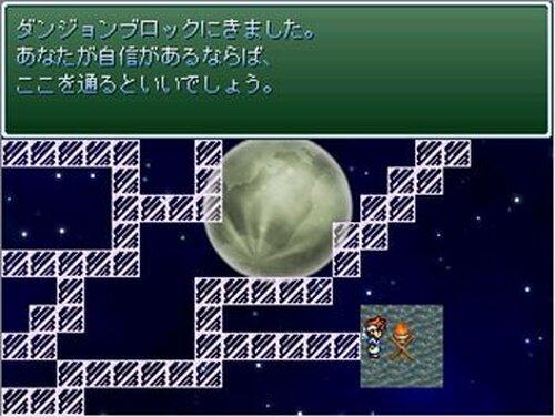 育成バトルRPG ラインクライフクエスト Game Screen Shots