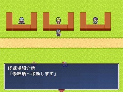 トリノス奮闘記 Game Screen Shot1