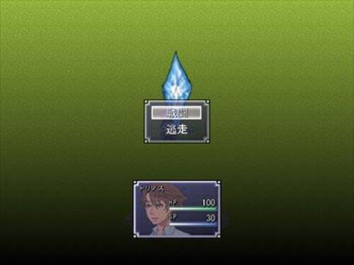 トリノス奮闘記 Game Screen Shot3