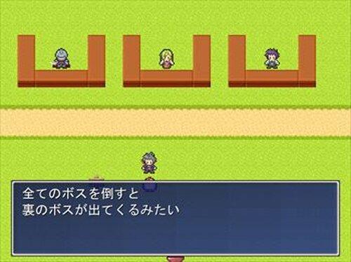 トリノス奮闘記 Game Screen Shot4