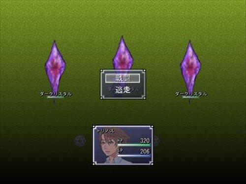 トリノス奮闘記 Game Screen Shots