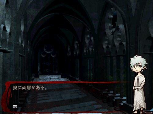 Sacrificial Game Screen Shot