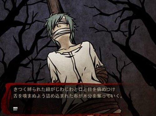 Sacrificial Game Screen Shot2