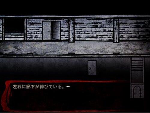 Sacrificial Game Screen Shot3